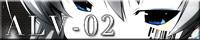 ALVN-0003_Banner_200-40
