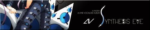 ALVN-0004_Banner_500-100