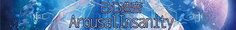 ALVN-0013_Banner_468-60