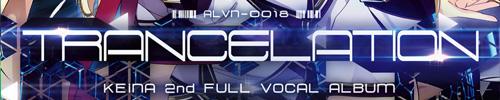 ALVN-0018_Banner_500-100