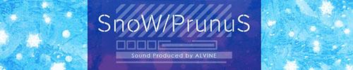 ALVN-0022_Banner_500-100