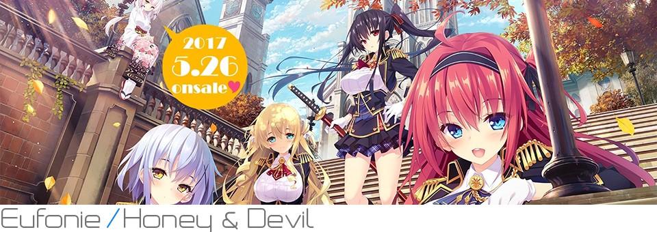 eufonie / honey&devil