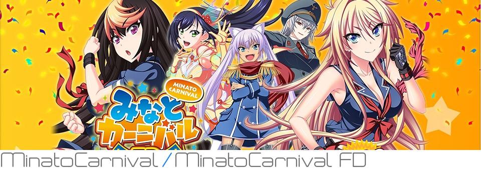 MINATOCARNIVAL / Minato Carnival FD