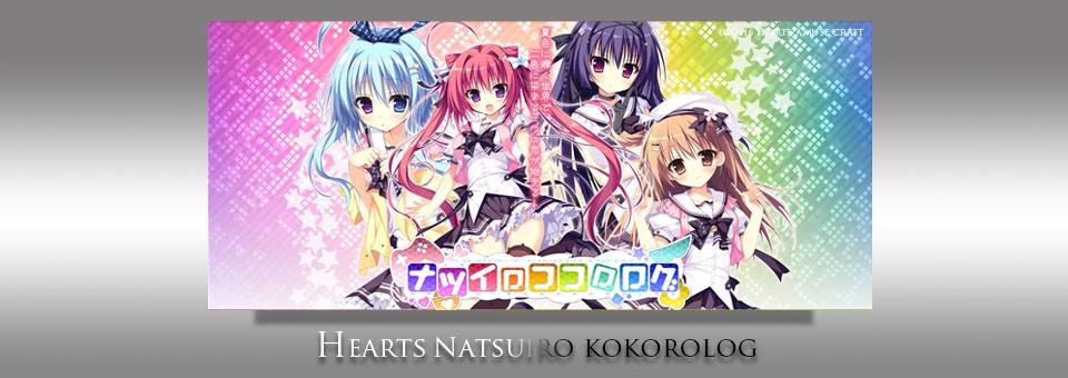 Hearts / natsuiro kokorolog