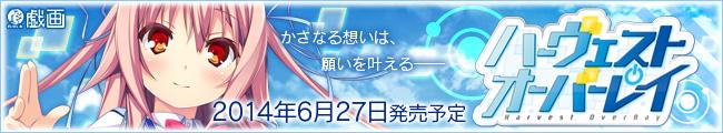 HO650x120_01