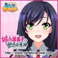 anekouji-sd_200x200_naoko