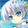 WORK / UNiSON SHIFT ACCENT / 流星☆キセキ ‐Shooting probe‐