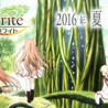 WORK / Visual Art's key / Rewrite ANIME
